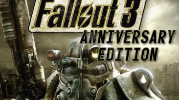 Fallout 3 Anniversary Edition может выйти на современных консолях