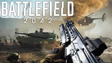 Главное о Battlefield 2042
