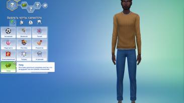 "The Sims 4 ""Более 40 черт характера(RUS) (2021)"""