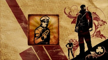 """The Saboteur """"Текстурный мод (V.1)"""""""