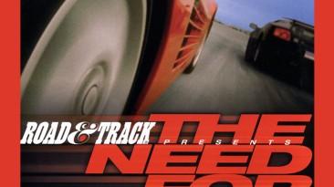 "The Need for Speed ""Полный Саундтрек"""