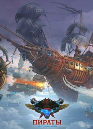 Обложка игры Cloud Pirates
