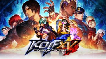 Новый сюжетный трейлер The King of Fighters XV