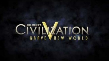Sid Meier's Civilization 5: Трейнер/Trainer (+8) [1.0.3.276] {MrAntiFun}