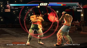Запуск RPCS3 - Tekken Tag Tournament 2