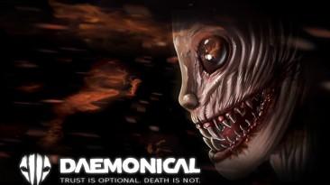 Анонсирован сетевой шутер Daemonical