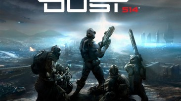 CCP Games объявила точную дату выхода шутера DUST 514