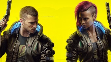 Cyberpunk 2077 может не попасть в число номинантов The Game Awards 2020