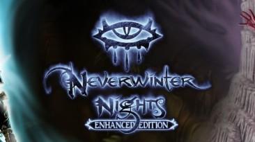 Состоялся релиз Neverwinter Nights: Enhanced Edition