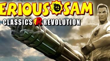 Состоялся релиз Serious Sam Classic: Revolution!