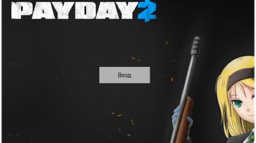 Payday 2: Трейнер/Trainer [1.1] {Qsq}