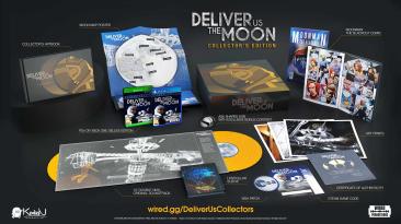 Deliver Us The Moon обзаведется коллекционным изданием