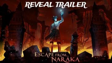 Новый геймплейный трейлер Escape from Naraka