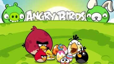 Удивительная история создания игры Angry Birds