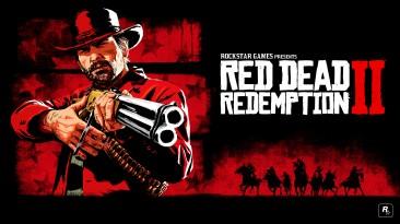"""Red Dead Redemption 2 """"Официальный пак аватаров"""""""
