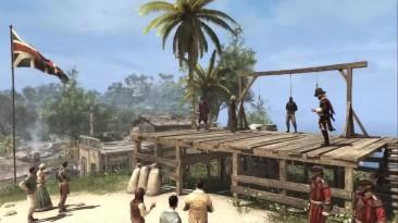 """Assassin's Creed 4: Black Flag """"Эдвард Кенуэй Лучше Чем Эцио!"""""""