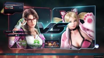 Tekken 7 - Прохождение аркады за Julia