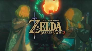 The Legend of Zelda: Breath of the Wild 2 почти готова, но не выйдет в этом году - инсайдер