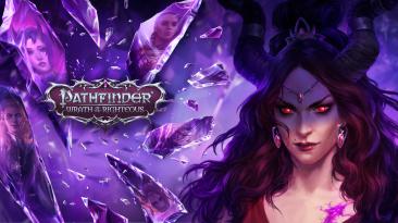Открылся предзаказ пошаговой RPG Pathfinder: Wrath of the Righteous - разработчики показали визуальные улучшения игры