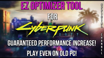 "Cyberpunk 2077 ""Утилита для оптимизации - EZ Optimizer"""