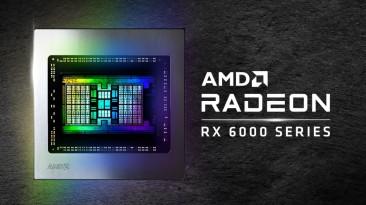 AMD добавила поддержку Radeon RX 6700 и RX 6700 XT в драйверы Linux
