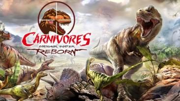 Carnivores: Dinosaur Hunter Reborn - возвращение динозавров