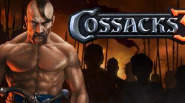 Казаки 3 / Cossacks 3: Трейнер/Trainer (+3) [2.2.0.91.5961] {MrAntiFun}