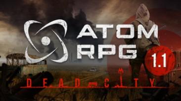 ATOM RPG: Трейнер/Trainer (+12) [UPD: 20.09.2019] {MrAntiFun / WeMod}