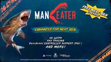 """Maneater для PS5 и PS4 - это """"отдельные игры"""" и прогресс перенести не получится"""