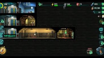 Fallout Shelter - Вышла вторая часть?