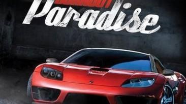 Burnout Paradise Remastered: Трейнер/Trainer (+2) [1.00] {MrAntiFun}