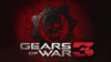 Microsoft отменила презентацию Gears of War 3 на VGA 2010