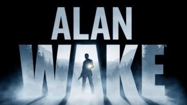 Слух: продолжение Alan Wake появится на следующем Xbox