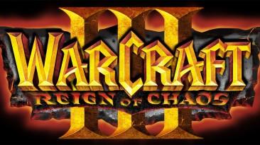 Blizzard выпустили крупный патч для Warcraft 3