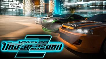 Фанатский ролик ремастера Need for Speed Underground 2 от российских 3D-художников