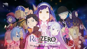 Новый английский трейлер Re: ZERO с персонажами и историей