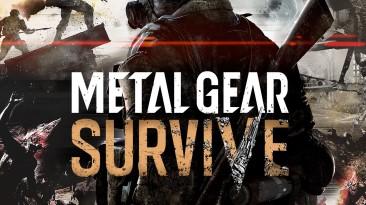 Metal Gear Survive: Таблица для Cheat Engine [UPD: 19.10.2021] {MBRKiNG}