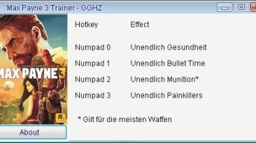 Max Payne 3: Трейнер/Trainer (+4) [1.0] {Chris/GGHZ}