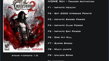 Castlevania ~ Lords of Shadow 2: Трейнер/Trainer (+11) [1.0] {LinGon}
