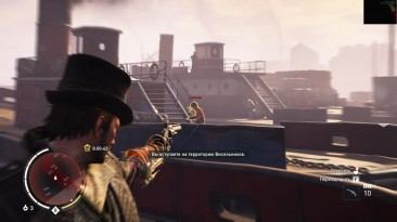 """Assassin's Creed: Syndicate """"глюк"""""""