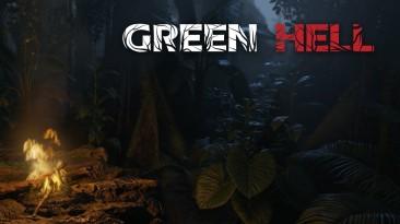 Green Hell: кооператив