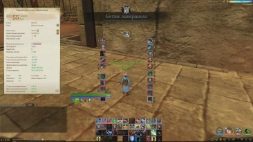 ArcheAge: Следопыт Ристалище - Аля Dark Souls!