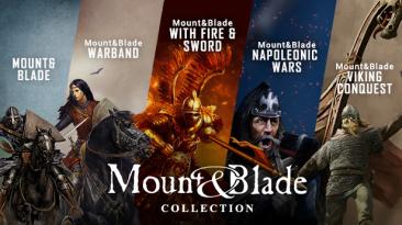 В Steam началась распродажа игр серии Mount & Blade