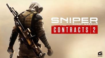 Системные требования к ПК Sniper Ghost Warrior Contracts 2