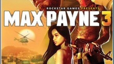 Max Payne 3: Трейнер/Trainer (+4) [1.0.0.49] {GRIZZLY/PlayGround.ru}