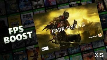 Dark Souls 3 теперь работает со скоростью 60 кадров в секунду на Xbox Series X / S