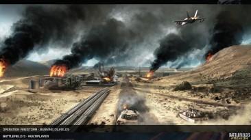 "Battlefield 3 ""Premium Concept Art PACK"""