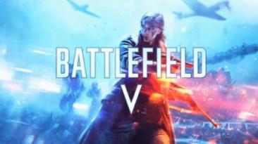 Battlefield V: Трейнер/Trainer (+10) [25406] {MrAntiFun}