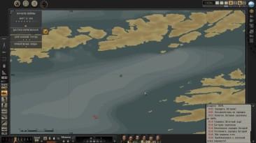 "Silent Hunter 5: Battle of the Atlantic ""Датско -Норвежская операция.Торпедирую Пароход"""