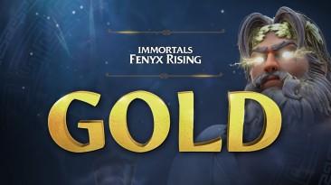 Immortals: Fenyx Rising ушла на золото